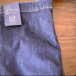 Sculpt High rise skinny jeans